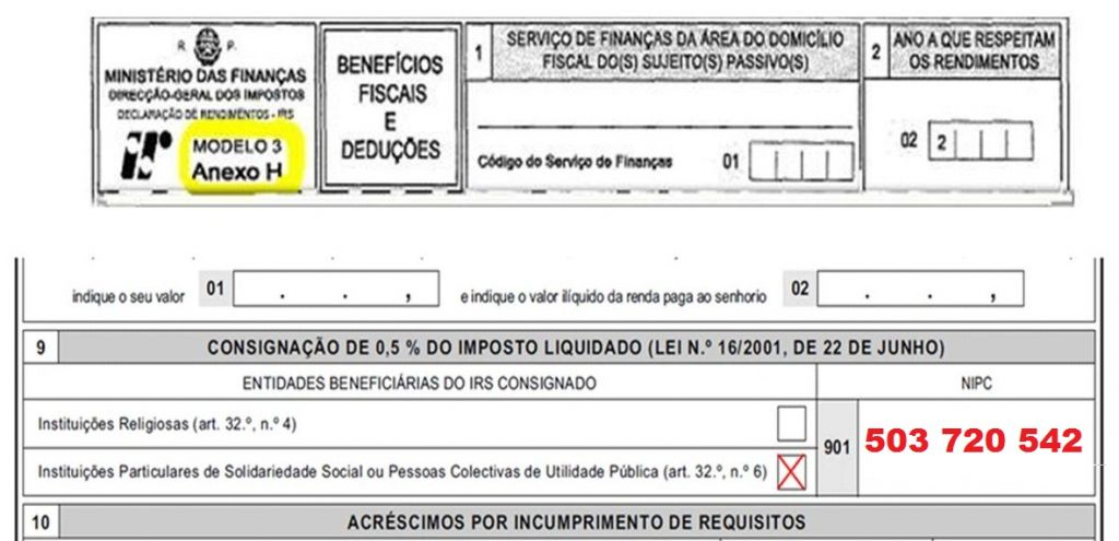 IRS Lar de Barrancos